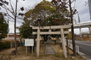 寝太郎荒神社